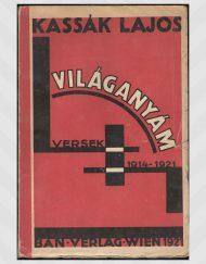 vilaganyam_a